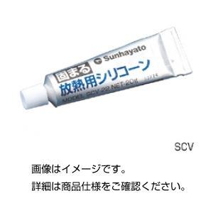 (まとめ)固まる放熱用シリコーンSCV-22【×10セット】