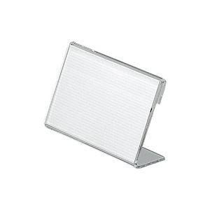 (業務用200セット) プラス L型カード立 CT-109L ×200セット