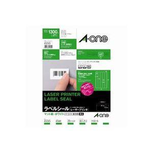 (業務用30セット) エーワン レーザープリンター用ラベルシール/宛名シール 【A4/65面 20枚】 65265 ×30セット