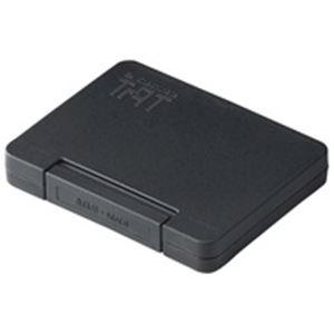 (業務用20セット) シャチハタ スタンプ台 金属用 ATMN-2-K 黒 ×20セット