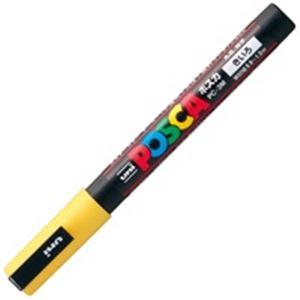 (業務用200セット) 三菱鉛筆 三菱鉛筆 ポスカ PC-3M.2 細字 細字 黄 黄 ×200セット, ホンジョウシ:0d9f1457 --- per-ros.com