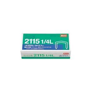 (業務用100セット) マックス ボステッチ針 2115 1/4L MS90010 5000本 ×100セット