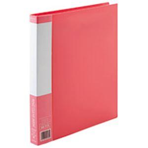 (業務用10セット) ジョインテックス リング式クリアーブック D051J-10RD 赤10冊 ×10セット