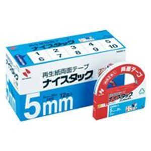 (業務用10セット) ニチバン ナイスタック NWBB-5 5mm×20m 12個 ×10セット