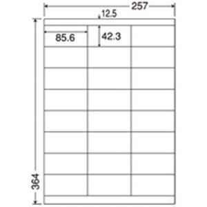 (業務用2セット) 東洋印刷 ナナワードラベル LEZ24U B4/24面 500枚 【×2セット】