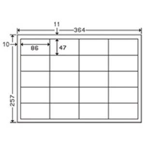 (業務用2セット) 東洋印刷 ナナ コピー用ラベル ED20S B4/20面 500枚 【×2セット】