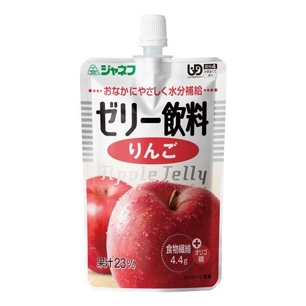 (まとめ)キユーピー 介護食 ジャネフ ゼリー飲料りんご 8袋 12910【×15セット】