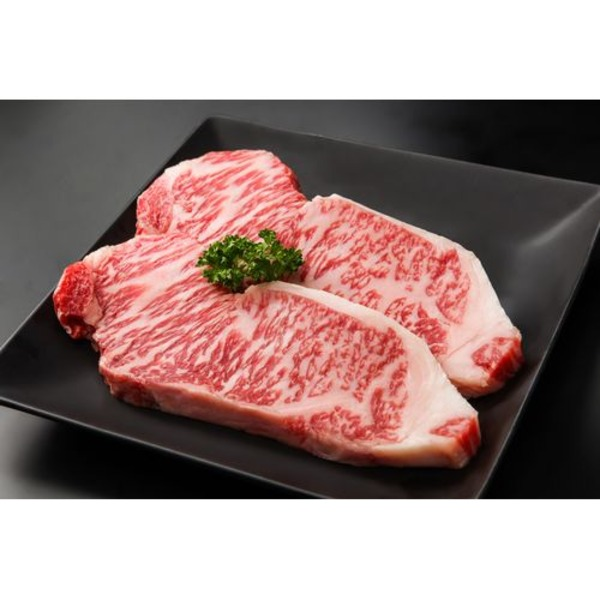 「仙台牛」A5ランク サーロインステーキ(150g×3枚)【代引不可】