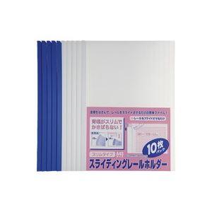 (業務用100セット) ビュートン レールホルダーA4S PSR-A4SS-W10 ホワイト ×100セット