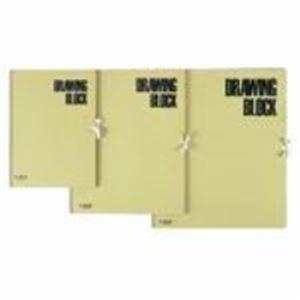 (業務用30セット) マルマン スケッチブック/画用紙 【F8サイズ×30セット】 オリーブ S88