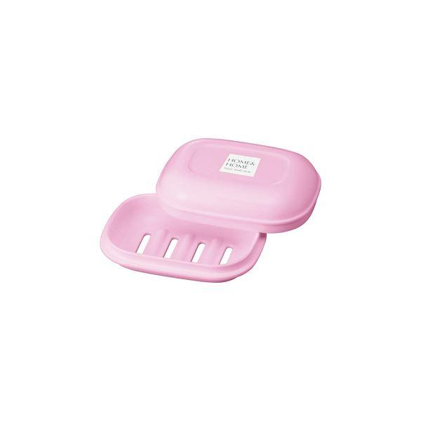 【60セット】リス HOME&HOME 石鹸箱 パステルピンク【代引不可】