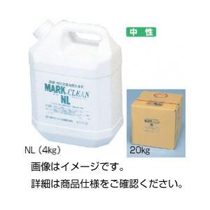 (まとめ)ラボ洗浄剤(浸漬用)マルククリーンNL(4)4k【×3セット】