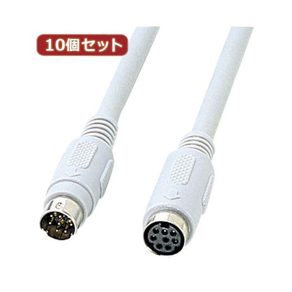 10個セットサンワサプライ キーボード延長ケーブル(1.5m) KB-K98KX10