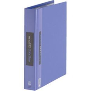 (業務用30セット) キングジム クリアファイル20P 139-3 A4S 青 ×30セット