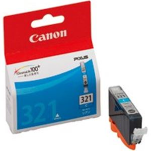 (業務用50セット) Canon キャノン インクカートリッジ 純正 【BCI-321C】 シアン(青) ×50セット