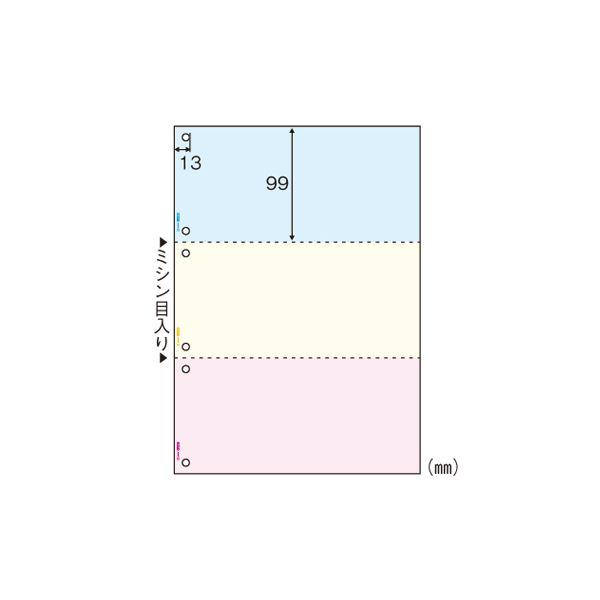 クラウン マルチプリンタ帳票 A4 カラー3面6穴 2400枚入 CR-2013WZ