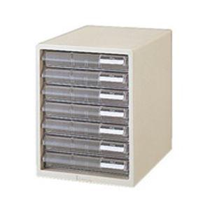 (業務用10セット) プラス レターケース LC-107A A4 浅7 ホワイト ×10セット
