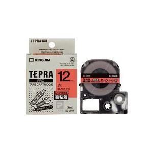 業務用50セット キングジム テプラ PROテープ ラベルライター用テープ 強粘着 幅 12mm SC12RW レッド 赤 ×50セット ハロウィン 48時間限定ポイント 結婚内祝
