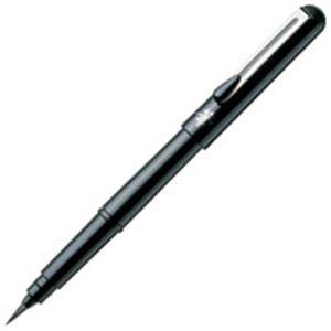 (業務用50セット) ぺんてる 筆ペン(携帯用) XGFKP-A ×50セット