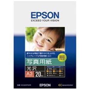 (業務用10セット) EPSON(エプソン) 写真用紙 光沢 KA320PSKR A3 20枚 ×10セット