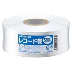 (業務用100セット) ジョインテックス ひも レコード巻50mm×500m白 B173J ×100セット