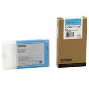 (業務用3セット) EPSON(エプソン) IJインクカートリッジ ICLC39A ライトシアン 【×3セット】