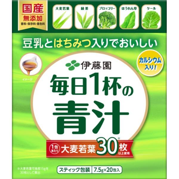 【ケース販売】伊藤園 豆乳とはちみつ入りでおいしい 毎日1杯の青汁 【20包入×10本セット】