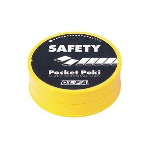 (業務用200セット) オルファ ポケットポキ 187B ×200セット