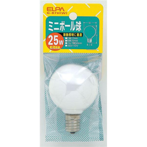 (まとめ買い) ELPA ミニボール球 電球 25W E17 G50 ホワイト G-87H(W) 【×25セット】