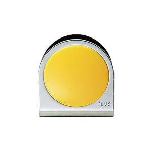 (業務用100セット) プラス カラーマグネット クリップ 大 黄 ×100セット