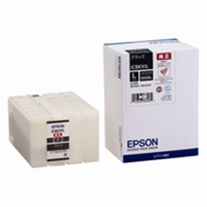 (業務用2セット) EPSON(エプソン) インクカートリッジ ICBK91L ブラック 【×2セット】
