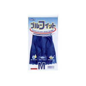 (業務用400セット) ショーワグローブ ゴム手袋ブルーフィット Mサイズ 181 【×400セット】