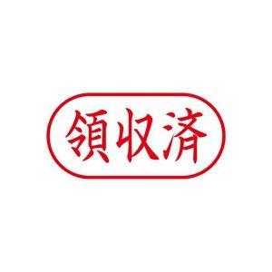 (業務用50セット) シャチハタ Xスタンパー XAN-107H2 領収済 横 赤 ×50セット