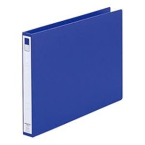 (業務用50セット) LIHITLAB リングファイル F-875U-8 B4E 36mm 青 ×50セット