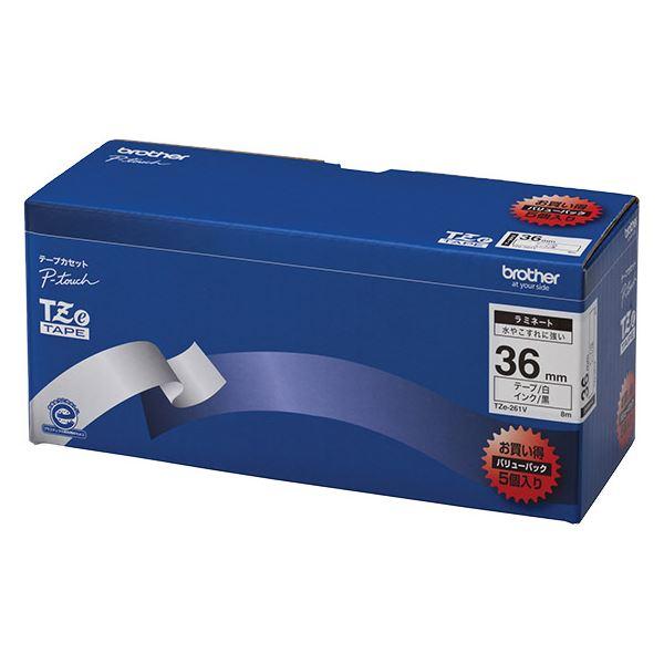 ブラザー工業 TZeテープ ラミネートテープ(白地/黒字) 36mm 5本パック TZe-261V