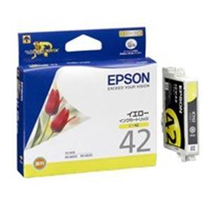 (業務用40セット) エプソン EPSON インクカートリッジ ICY42 イエロー ×40セット