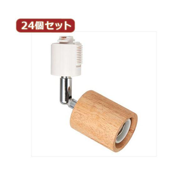 YAZAWA 24個セット ウッドヌードスポットライト Y07LCX60X01NAX24