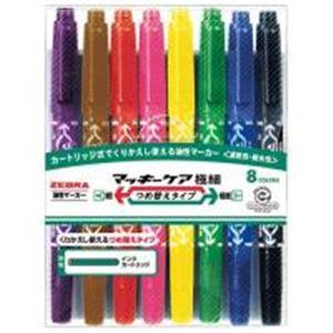 (業務用50セット) ゼブラ ZEBRA マッキーケア極細詰替 YYTS5-8C 8色 ×50セット