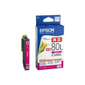 (業務用40セット) エプソン EPSON インクカートリッジ ICM80L マゼンダ ×40セット