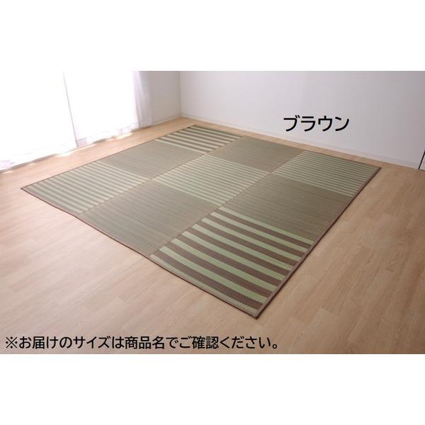 い草ラグ カーペット ラグ 6畳 はっ水 『撥水ラスター』 ブラウン 約240×320cm (中:ウレタン8mm)
