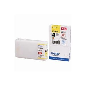 (業務用30セット) エプソン EPSON インクカートリッジ ICY90M イエローM ×30セット