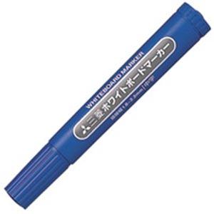 サインペン・マーキングペン ホワイトボードマーカー まとめ (業務用300セット) 三菱鉛筆 ホワイトボードマーカー PWB4M33 中字青 ×300セット