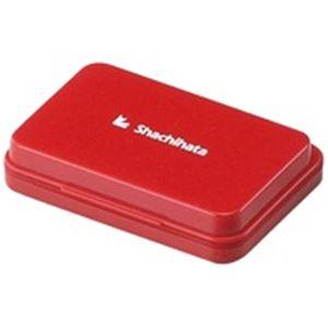(業務用100セット) シャチハタ スタンプ台 HGN-1-R 小形 赤 ×100セット