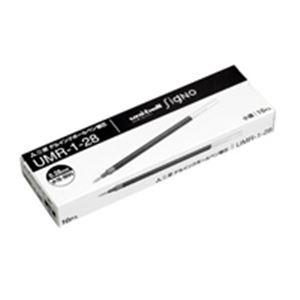 (業務用50セット) 三菱鉛筆 ボールペン替芯 0.28mm UMR-1-28 黒 10本 ×50セット