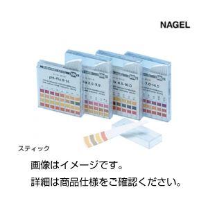 (まとめ)スティックpH試験紙全域0~14(ナーゲル)【×5セット】