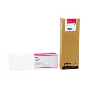 エプソン インクカートリッジ ビビッドマゼンタ 700ml (PX-H10000/H8000用)