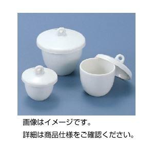 (まとめ)るつぼ(磁製)B0 本体15ml【×50セット】