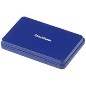 (業務用50セット) シャチハタ スタンプ台 HGN-3-B 大形 藍 ×50セット