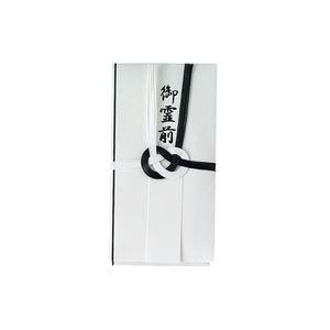 (業務用200セット) ながとや 特撰金封 キ-P906 黒白7本 ×200セット