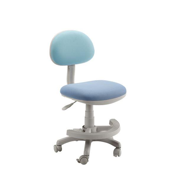 学習チェア(学習椅子/勉強椅子) 座面高44.3~54.5cm 足置きリング/キャスター付き 『マウスII』 ブルー(青)